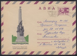 6957 RUSSIA 1970 ENTIER COVER Used KHABAROVSK CIVIL WAR GUERRE RED ARMY MONUMENT STATUE SCULPTURE MILITARY Mailed 166 - 1970-79
