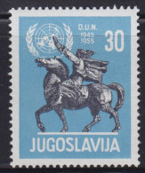 Yugoslavia 1955 United Nations, MNH (**) Michel 774 - 1945-1992 Socialist Federal Republic Of Yugoslavia