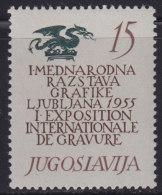 Yugoslavia 1955 International Exhibition Of Engraving - Ljubljana, MNH (**) Michel 763 - 1945-1992 Socialist Federal Republic Of Yugoslavia