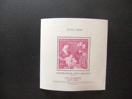 CONGO, R.D., NAVIDAD 1969. RUBENS, H.B. 23, PINT146 - Rubens