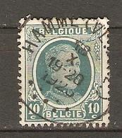 Belgique 1923? - Cachet Hamme - Albert Houyoux 194 - Flandre Orientale - Marcophilie
