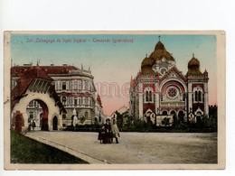 Temesvár  Temeswar Timișoara  Judaica Zsinagóga - Romania