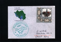 Germany / Deutschland 1999 Tetovo (Makedonien) Kosovo German Feldpost Interesting Letter - Brieven En Documenten