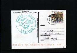 Germany / Deutschland 1999 Tetovo (Makedonien) Kosovo German Feldpost Interesting Postcard - Brieven En Documenten