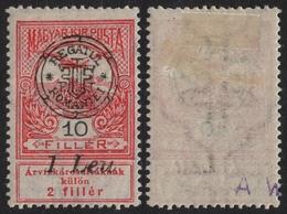 1919 Roman Occupation - Hungary - Oradea / Nagyvárad - 1 Leu / 10f  - Flood - Mi. 6II - MH / Overprint - Transylvanie