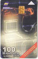 F.Y.R.O.M. - New Technology/Milennium, Chip GEM3.1, 04/00, Used - Macedonia