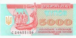 UKRAINE 5000 KARBOVANTSIV - Neuf - Oekraïne