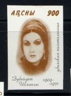 ABKHAZIE ABKHAZIA 1996, Ecrivain Z. Chkhaply, 1 Valeur Non Dentelée, Neuf / Mint. R686d - Géorgie