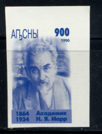 ABKHAZIE ABKHAZIA 1996, Académicien, 1 Valeur Non Dentelée, Neuf / Mint. R686f - Géorgie