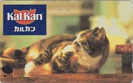 Télécarte Japon / 110-016 - ANIMAL - CHAT ** KALKAN ** - CAT Japan Phonecard - KATZE  GATTO  GATO - KAT 4778 - Chats