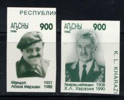 ABKHAZIE ABKHAZIA 1996, Général Karassia Et Général Abaza Marchan, 2 Valeurs Non Dentelées, Neuf / Mint. R686b - Georgia