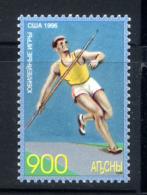 ABKHAZIE ABKHAZIA 1996, J.O. Atlanta, Lancer De Javelot, 1 Valeur Dentelée, Neuf / Mint. R686g - Georgia