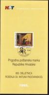 Croatia 1995 / St. Anthony Of Padua / Prospectus, Leaflet, Brochure - Croacia
