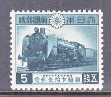 JAPAN  347    **  TRAIN - 1926-89 Emperor Hirohito (Showa Era)