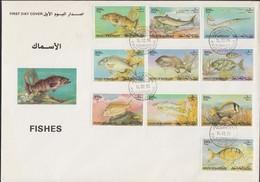 1985 FDC FISHES - Bahreïn (1965-...)