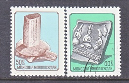 MONGOLIA  935-6    (o)    CONFERANCE  ARCHAEOLOGICAL - Archaeology