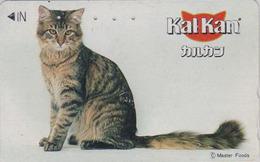 Rare Télécarte Japon / 110-011 - ANIMAL - CHAT ** KALKAN ** - CAT Japan Phonecard - KATZE  GATTO  GATO - KAT 4779 - Gatos