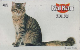 Rare Télécarte Japon / 110-011 - ANIMAL - CHAT ** KALKAN ** - CAT Japan Phonecard - KATZE  GATTO  GATO - KAT 4779 - Gatti