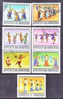 MONGOLIA  944-50    (o)    FOLK  DANCES - Dance