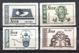 China Chine : (7029) S7** La Grande Mère Patrie (4ème Serie) : Inventions Antiques SG1601/4 - Ungebraucht