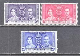 MAURITIUS  208-10  *   CORONATION  QE  II - Mauritius (...-1967)