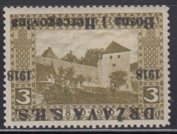 Yugoslavia State SHS Bosnia 1918 Definitive, Error - Reverse Overprint, MH (*) Michel 1 - Non Dentelés, épreuves & Variétés