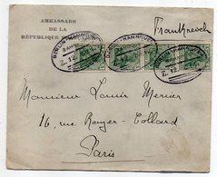 Allemagne-Lettre De Berlin Destinée à Paris (France) -bande Verticale 4 X 5p-beaux Cachets Ambulants Berlin-Hannover Z12 - Briefe U. Dokumente