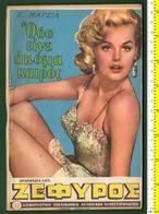B-36282 Greece 1950s. Magazine ZEFYROS No 12 [Love Story]. Cover: BARBARA LANG (1928-1982) - Books, Magazines, Comics