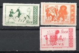 China Chine : (6138) S6-1,2,4** La Grande Mère Patrie (3e Séries), Peintures Murales De Dunhuang SG1593/4,96 - 1949 - ... République Populaire