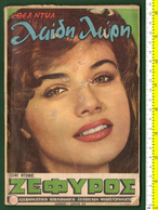 B-36284 Greece 1950s. Magazine ZEFYROS No 30 [Love Story]. Cover: SOPHIE DAUMIER (1934-2004) - Books, Magazines, Comics
