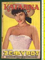 B-36285 Greece 1950s. Magazine ZEFYROS No 13 [Love Story]. Cover: CORINNE COLLINS - Books, Magazines, Comics