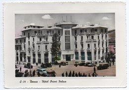 SYRIA/SYRIE - DAMASCUS/DAMAS HOTEL ORIENT PALACE / OLD CARS-AUTOBUS (ED.GULEF) - Siria