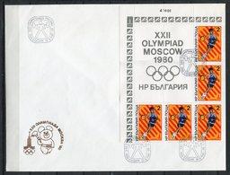Moscú 1980. Bulgaria 1980. Yvert 2536-41 X 5. FDC. - Verano 1980: Moscu