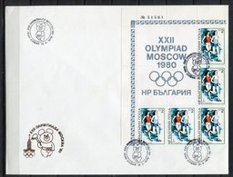 Moscú 1980. Bulgaria 1979. Yvert 2458-63 X 5. FDC. - Verano 1980: Moscu