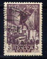 RUSSIE - 462° - XVè ANNIVERSAIRE DE LA REVOLUTION D'OCTOBRE - 1923-1991 URSS