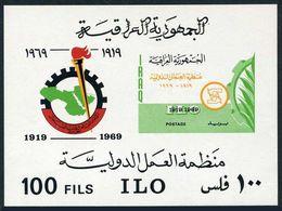 Iraq 498a Sheet,MNH.Michel Bl.15. ILO,50th Ann.1969. - Iraq