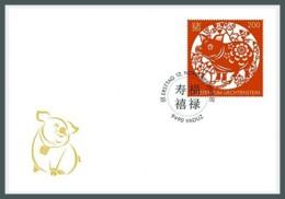 H01 Liechtenstein 2018 Chinesisches Jahr Des Schweins FDC MNH Postfrisch - Liechtenstein