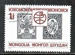 MONGOLIA  1077a   (o)  STAMPS  ON  STAMPS  STAMP  XPO. - Mongolia