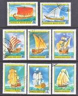 MONGOLIA  1185-92   (o)  SAILING  SHIPS - Ships