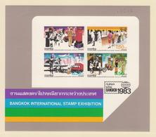 THAILAND 1983 Bangkok International Stamp Exhibition, IMPERFORATED S/S, MNH**, Price 79.9 --> 69.9 --> 62 -> 57 Euro - Tailandia