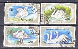 MONGOLIA  1609-12   (o)  SWANS - Swans