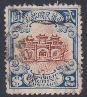 China Scott 266 1923 Gateway $ 2 Blue And Red Brown, Used - Chine