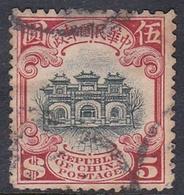 China Scott 267 1923 Gateway $ 5 Red And Slate, Used - China