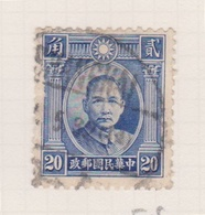 China Scott 293 1931 Dr.Sun Yat-sen,20c Ultra Type I, Used - Chine