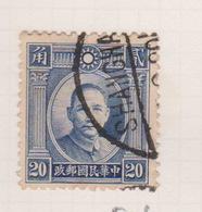 China Scott 302 1931 Dr.Sun Yat-sen,20c Ultra Type II, Used - Chine