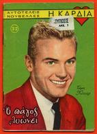 B-10285 Greece 1950s. Magazine H KARDIA No 32 [Love Story]. Cover: TAB HUNTER (1931-2018) - Books, Magazines, Comics