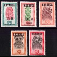 Katanga 0018/22**  Masques 1960 MNH - Katanga