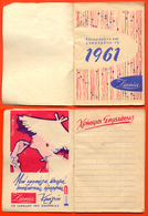 B-10292 TRIPOLIS Greece. Calendar Booklet 1961 [GIANOPOULOS]. - Calendriers