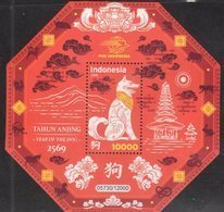 INDONESIA, 2018, MNH, YEAR OF THE DOG, CHINESE NEW YEAR, DIAMOND-SHAPED S/SHEET - Nouvel An Chinois