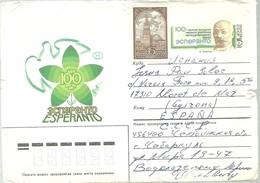 STATIONERY RUSIA - Esperánto